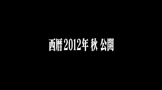 20110826_235806.jpg