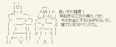 20111221_185829.jpg