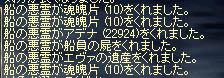 LinC3575_20080811s.jpg