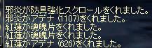LinC3579_20080813s.jpg