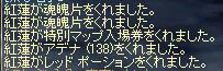 LinC3580_20080813s.jpg