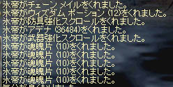 LinC3606_20080820s.jpg