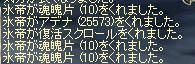 LinC3608_20080820s.jpg