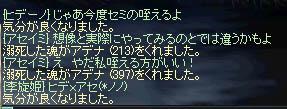 LinC3621_20080830s.jpg