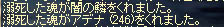 LinC3628_20080831s.jpg