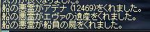 LinC3642_20080912s.jpg
