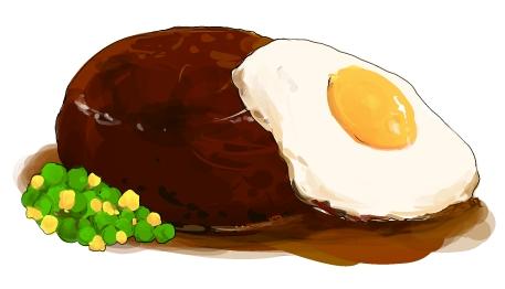 食:ハンバーグ