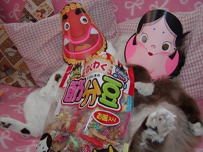 チョコ鬼と福シー
