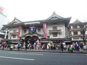 東京マラソン 2