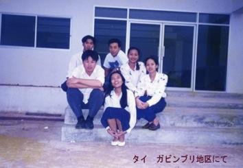 タイランド1995