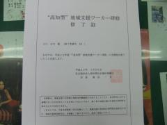 DSCF2171_convert_20110128133911.jpg