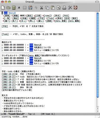 Carbon Emacs2