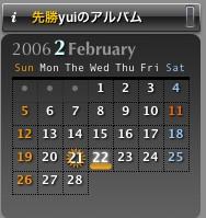 Simple calendar 2_2