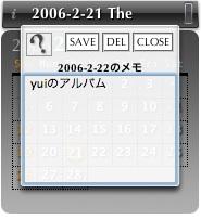 Simple calendar 2_3