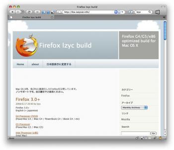 Firefox lzyc build1