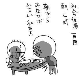 natu4.jpg