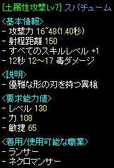 20050910044529.jpg