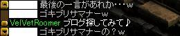 20050912175753.jpg