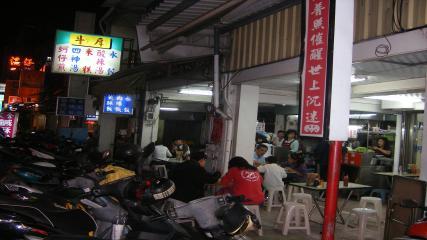 台南の食堂