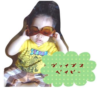 2007_0611finepix0012.jpg