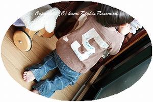 2007_0930finepix0034.jpg