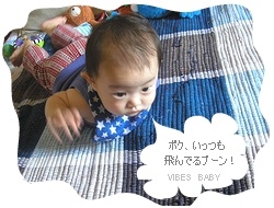 P8103223.jpg