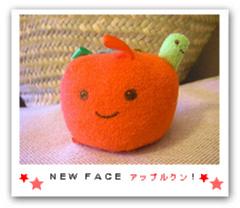 newface.jpg