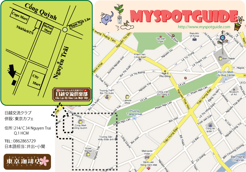 東京カフェ 地図