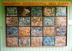 マラスピナ高校1
