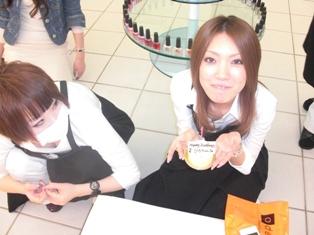 弘田早紀 御誕生日
