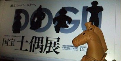 20100206_dogu.jpg