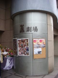 DSC06826.jpg