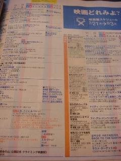 DSC07071.jpg