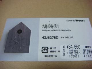 DSC08678.jpg
