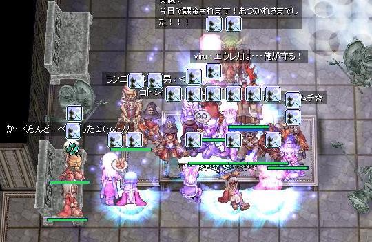 2_15_GvG.jpg