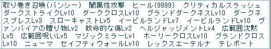 hibamu-data3.jpg