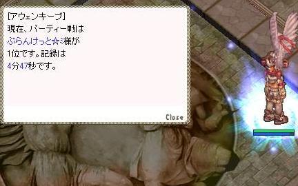 screenverdandi934.jpg