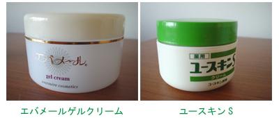 cream4.jpg
