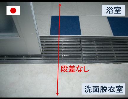 日本 浴室 433-336px