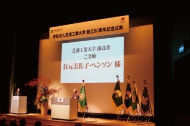 mikko at Shibaura 80 380-251px