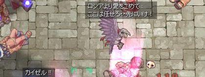 screenlisa078 きつね!!