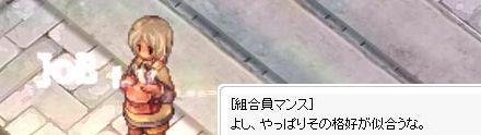 screenlisa060 どくみ