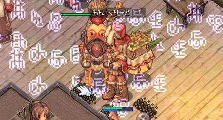 screenlisa089 きのこ