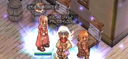 screenlisa061 ふぇむむ