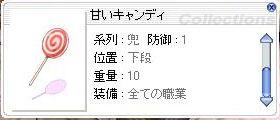 screenlisa095 きゃん・・・