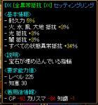 20071021015404.jpg