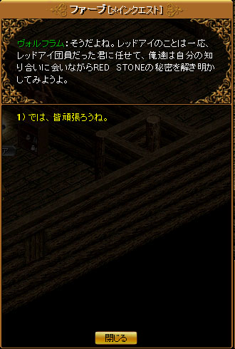RedStone 08.03.18[08]