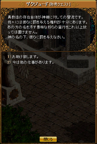 RedStone 08.03.20[03]