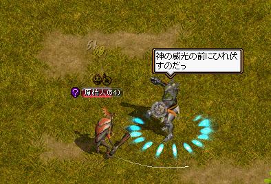 RedStone 08.03.20[06]