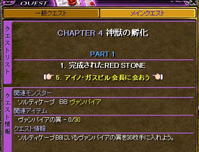RedStone 08.03.20[65]